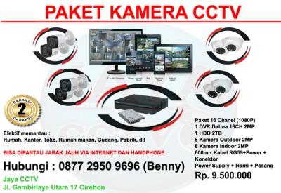 PAKET 16CH CCTV DAHUA HD 2MP 1080P